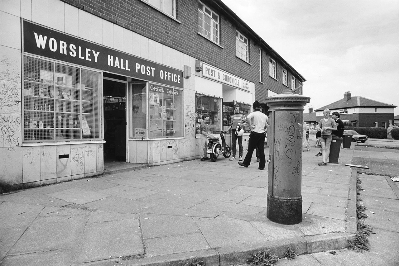 Worsley Hall Post Office, Wigan, 1984